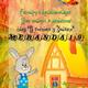 """Сценарий празднования Дня знаний в детском саду """"В гостях у ..."""
