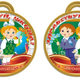 Эмблемки - медальки первоклассникам