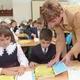 Классный уголок в начальной школе
