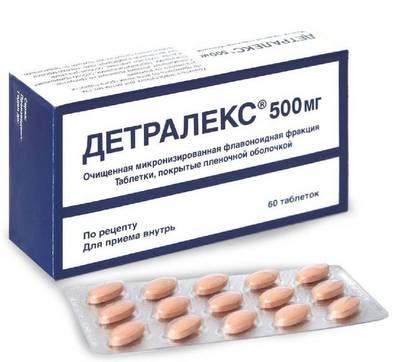 детралекс и беременность, лекарственный препарат детралекс, детралекс при лактации
