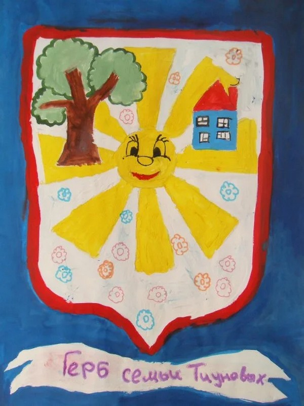 Картинки герба своей семьи